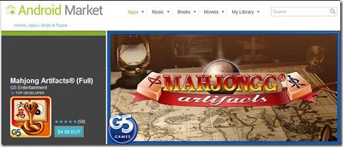 marketplace-app-mahjong
