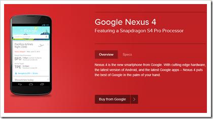 nexus4-qualcomm-snapdragons4pro